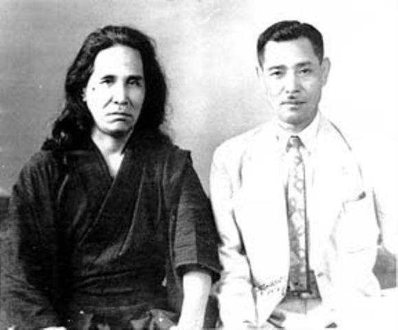 yamaguchi and chitose